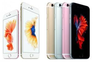 iPhone-6s-iPhone-6s-Plus40