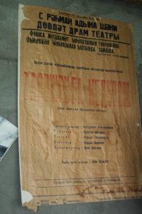 Play_of_Atakishiyev_about_Ahmadiyya_Jabrayilov